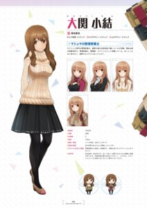 Rating: Questionable Score: 7 Tags: alice_gear_aegis business_suit character_design chibi heels oozeki_koyui sweater tagme User: Radioactive