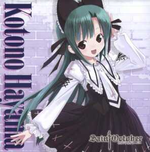 Rating: Safe Score: 8 Tags: disc_cover hayama_kotono kiira saint_october User: Radioactive