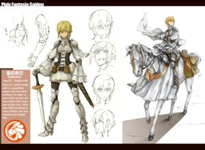 Rating: Safe Score: 6 Tags: armor pixiv_fantasia sword xi_meng User: Radioactive