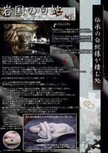 Rating: Safe Score: 0 Tags: nagomi photo tenmu_shinryuusai text User: admin2