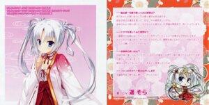 Rating: Safe Score: 18 Tags: chibi kobuichi komowata_haruka miko senren_banka tomotake_yoshino yuzu-soft User: Radioactive