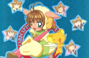 Rating: Safe Score: 4 Tags: card_captor_sakura kerberos kinomoto_sakura madhouse weapon User: Omgix