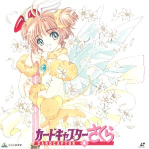 Rating: Safe Score: 3 Tags: card_captor_sakura dress kerberos kinomoto_sakura skirt_lift tagme weapon wings User: Omgix