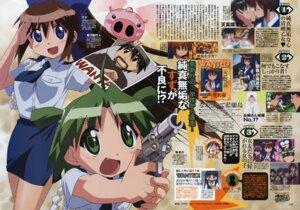 Rating: Safe Score: 4 Tags: gun nagasarete_airantou nakamura_kazuhisa police_uniform suzu tonkatsu touhouin_ikuto yukino User: vita