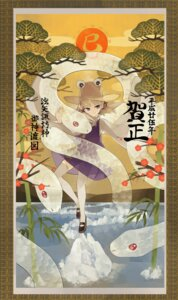Rating: Safe Score: 10 Tags: mishaguji moriya_suwako shihou touhou User: Radioactive