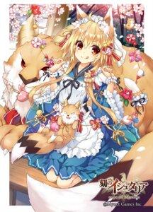 Rating: Safe Score: 17 Tags: animal_ears kitsune koku_no_ishtaria maid saeki_thoma tail wa_maid User: Mr_GT