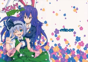 Rating: Safe Score: 13 Tags: animal_ears bunny_ears konpaku_youmu reisen_udongein_inaba tagme touhou User: Radioactive