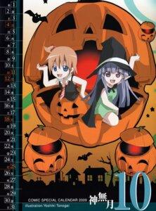 Rating: Safe Score: 9 Tags: akasaka_miyuki calendar furude_rika halloween higurashi_no_naku_koro_ni tonogai_yoshiki User: Shuugo