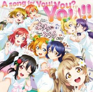 Rating: Safe Score: 15 Tags: ayase_eli hoshizora_rin koizumi_hanayo kousaka_honoka love_live! minami_kotori nishikino_maki seifuku sonoda_umi tagme toujou_nozomi yazawa_nico User: saemonnokami