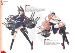 Rating: Questionable Score: 8 Tags: animal_ears azur_lane bra garter heels kisetsu myoukou_(azur_lane) nachi_(azur_lane) pantsu seifuku thighhighs User: Twinsenzw