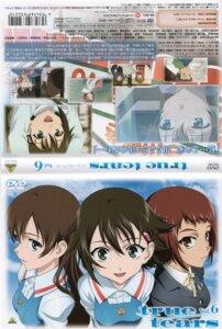Rating: Safe Score: 6 Tags: ando_aiko disc_cover isurugi_noe seifuku sekiguchi_kanami true_tears yuasa_hiromi User: Popisan