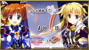 Rating: Safe Score: 12 Tags: armor crossover fate_testarossa fujima_takuya jpeg_artifacts mahou_shoujo_lyrical_nanoha mahou_shoujo_lyrical_nanoha_detonation takamachi_nanoha tenka_hyakken wallpaper User: zyll