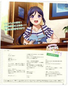 Rating: Safe Score: 13 Tags: inou_shin love_live!_sunshine!! matsuura_kanan User: drop