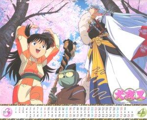 Rating: Safe Score: 4 Tags: calendar inuyasha jaken rin_(inuyasha) sesshoumaru User: sayane