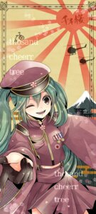 Rating: Safe Score: 7 Tags: hatsune_miku nijita18 vocaloid User: tbchyu001