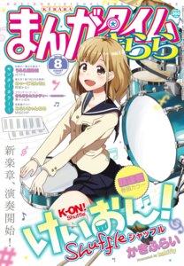 Rating: Safe Score: 12 Tags: k-on! k-on!_shuffle kakifly sakuma_yukari seifuku User: saemonnokami