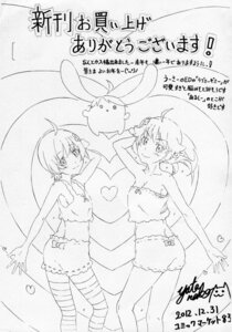Rating: Safe Score: 4 Tags: araragi_karen araragi_tsukihi autographed bakemonogatari line_art yatanuko User: Anonymous