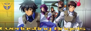 Rating: Safe Score: 5 Tags: allelujah_haptism gundam gundam_00 haro lockon_stratos lyle_dylandy male saji_crossroad setsuna_f_seiei tieria_erde yoneyama_kouhei User: Share