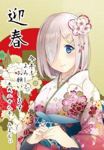 Rating: Safe Score: 35 Tags: hamakaze_(kancolle) kantai_collection kimono mimamui User: Mr_GT