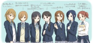 Rating: Safe Score: 15 Tags: k-on! kuinji_51go megane seifuku User: Radioactive