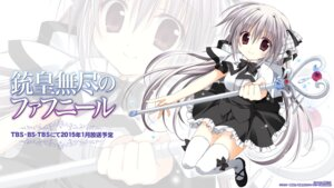 Rating: Safe Score: 23 Tags: iris_freyja juuoumujin_no_fafnir korie_riko seifuku thighhighs wallpaper weapon User: alice4