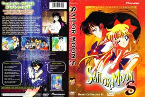 Rating: Safe Score: 3 Tags: aino_minako disc_cover hino_rei itou_ikuko kino_makoto mizuno_ami sailor_moon screening tenou_haruka tsukino_usagi User: UtauAngel