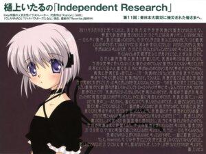 Rating: Safe Score: 5 Tags: dress hinoue_itaru kagari_(rewrite) key rewrite User: SubaruSumeragi