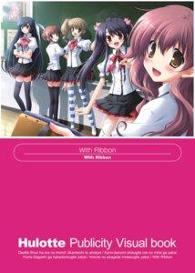 Rating: Safe Score: 6 Tags: digital_version hulotte ikegami_akane seifuku text with_ribbon User: Checkmate