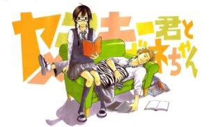 Rating: Safe Score: 3 Tags: adachi_hana shinagawa_daichi yankee-kun_to_megane-chan yoshikawa_miki User: Radioactive