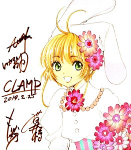 Rating: Safe Score: 13 Tags: autographed card_captor_sakura clamp kinomoto_sakura User: shunya