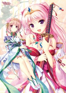 Rating: Safe Score: 51 Tags: asian_clothes august bekkankou cleavage digital_version miyaguni_akari natsuno_io sen_no_hatou_tsukisome_no_kouki sword tokita_kanami User: Twinsenzw