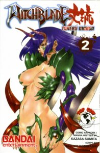Rating: Questionable Score: 3 Tags: cleavage sumita_kazasa witchblade witchblade_takeru User: Wraith