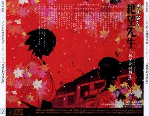 Rating: Safe Score: 4 Tags: fuura_kafuka itoshiki_nozomu sayonara_zetsubou_sensei User: Radioactive