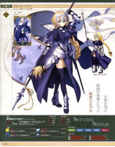 Rating: Safe Score: 64 Tags: armor fate/apocrypha fate/grand_order fate/stay_night heels jeanne_d'arc jeanne_d'arc_(fate/apocrypha) ruler_(fate/apocrypha) sword takeuchi_takashi thighhighs type-moon weapon User: drop