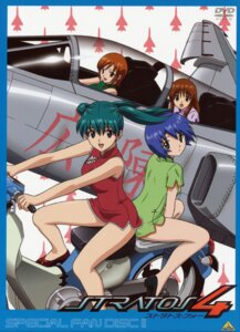 Rating: Safe Score: 6 Tags: chinadress doi_shizuha honjou_mikaze kikuhara_karin nakamura_ayamo stratos_4 User: Radioactive