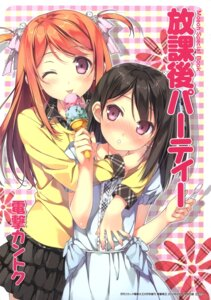 Rating: Safe Score: 44 Tags: dress kantoku kurumi_(kantoku) shizuku_(kantoku) User: fireattack