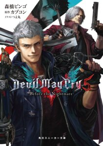 Rating: Safe Score: 4 Tags: dante devil_may_cry gun nero tagme weapon User: kiyoe