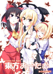 Rating: Safe Score: 12 Tags: alice_margatroid hakurei_reimu kirisame_marisa neko_no_sakegoto sazanami_mio touhou User: Radioactive