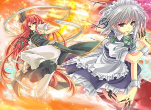 Rating: Safe Score: 20 Tags: hong_meiling izayoi_sakuya maid monety touhou User: SciFi