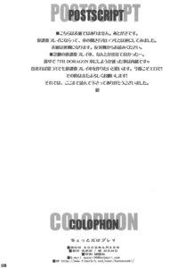 Rating: Safe Score: 2 Tags: houkago_play monochrome suzuri tennenseki text User: noirblack