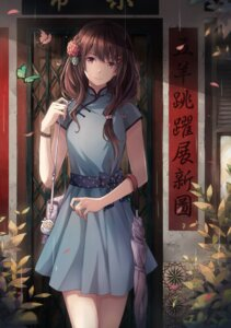 Rating: Safe Score: 61 Tags: asian_clothes ng_(chaoschyan) umbrella User: mash