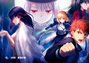 Rating: Safe Score: 42 Tags: armor dress emiya_shirou fate/stay_night fate/stay_night_heaven's_feel illyasviel_von_einzbern matou_sakura naked_cape saber see_through sword toosaka_rin User: kiyoe