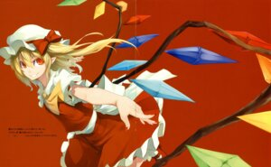 Rating: Safe Score: 7 Tags: flandre_scarlet gap missing_link shingo touhou User: midzki