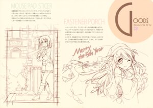 Rating: Safe Score: 12 Tags: 5_nenme_no_houkago christmas kantoku kurumi_(kantoku) shizuku_(kantoku) sketch User: Hatsukoi