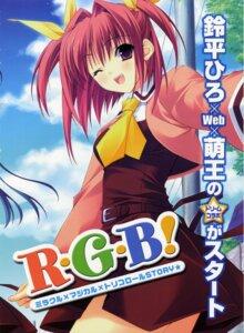 Rating: Safe Score: 13 Tags: r.g.b! seifuku shiki_asahi suzuhira_hiro User: noirblack