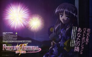 Rating: Safe Score: 11 Tags: fortune_arterial kuze_kiriha yukata User: Radioactive