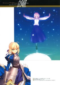 Rating: Safe Score: 13 Tags: arcueid_brunestud fate/stay_night saber takeuchi_takashi tsukihime type-moon User: fireattack