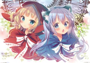 Rating: Safe Score: 83 Tags: animal_ears gochuumon_wa_usagi_desu_ka? kafuu_chino kirima_sharo mitsumomo_mamu User: Twinsenzw