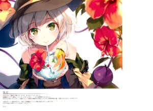 Rating: Safe Score: 39 Tags: gekidoku_shoujo ke-ta komeiji_koishi touhou User: Twinsenzw