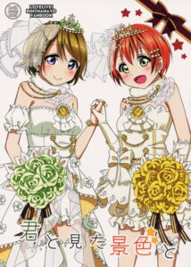 Rating: Safe Score: 18 Tags: dress garter love_live! see_through tagme thighhighs wedding_dress User: Radioactive